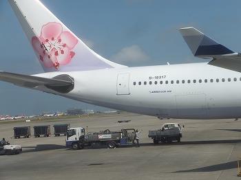 taoyuan-airport56.jpg