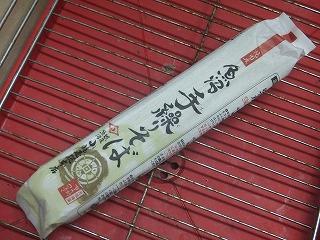 tokamachi-Kojimaya22.jpg