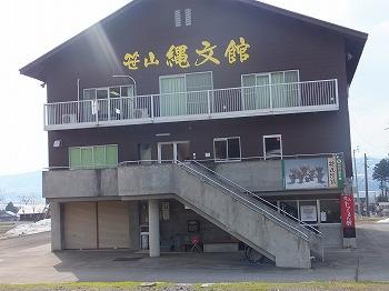 tokamachi-street14.jpg