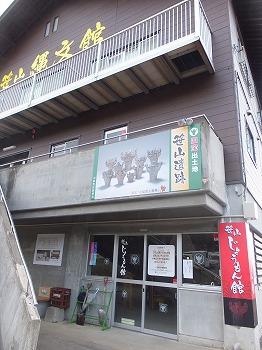 tokamachi-street20.jpg