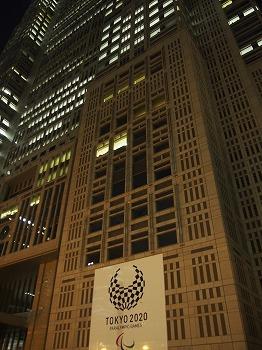 tokyo-metropolitan-government23.jpg