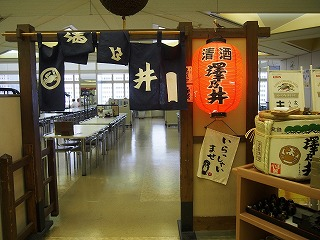 tokyo-metropolitan-government4.jpg