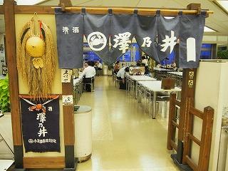 tokyo-metropolitan-government5.jpg
