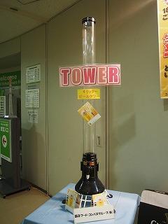 tokyo-metropolitan-government8.jpg