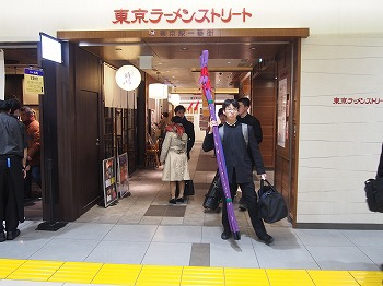 tokyoeki-1bangai27.jpg