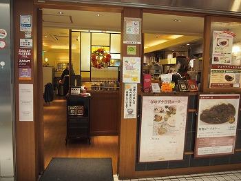 tokyoeki-1bangai42.jpg
