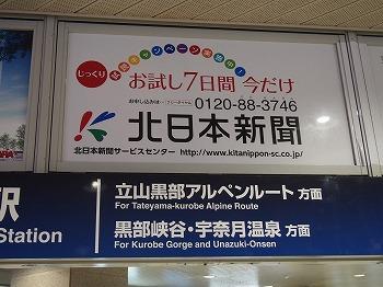 toyama24.jpg