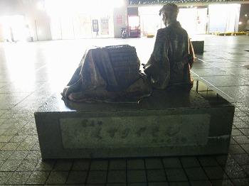 toyama33.jpg