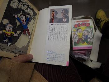 toyama58.jpg