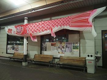 uonuma-street884.jpg
