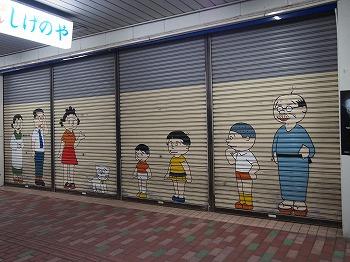 uonuma-street891.jpg