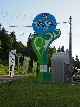 uonuma-street896.jpg