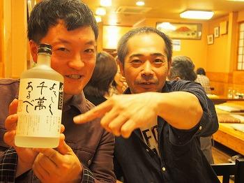 uonuma-sudo-sakanaya84.jpg