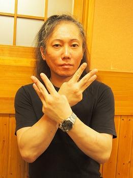 uonuma-sudo-sakanaya87.jpg
