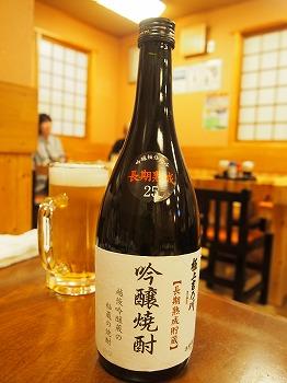 uonuma-sudo-sakanaya88.jpg