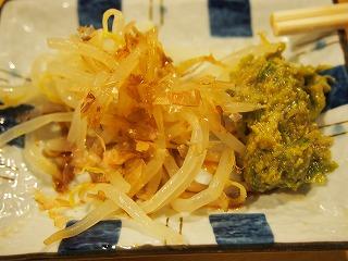 uonuma-tsuruya75.jpg