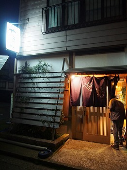 uonuma-yamani27.jpg