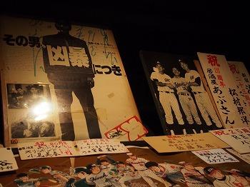 yotsuya-abusan12.jpg