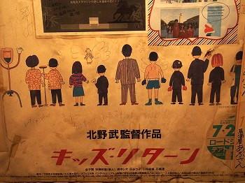 yotsuya-abusan13.jpg