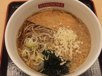 yotsuya-hakonesoba6.jpg