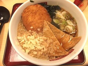 yotsuya-hakonesoba8.jpg
