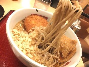 yotsuya-hakonesoba9.jpg