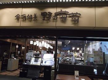 yurakucho-tokia3.jpg