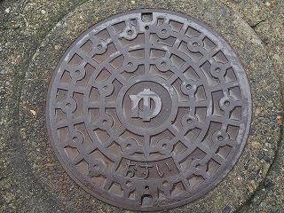 yuzawa14.jpg