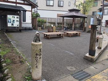 yuzawa16.jpg