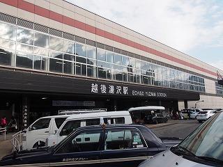 yuzawa2.jpg