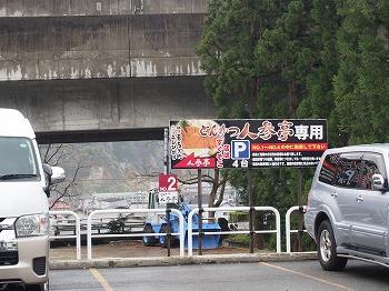 yuzawa29.jpg