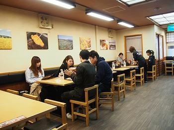 yuzawa33.jpg
