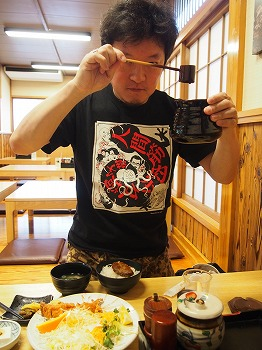 yuzawa36.jpg