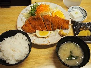 yuzawa37.jpg