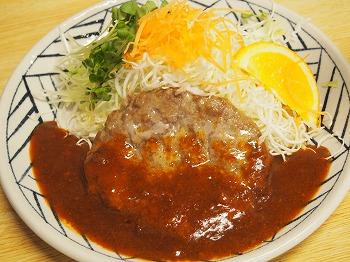 yuzawa39.jpg