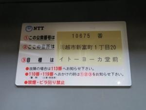 170921_4.jpg