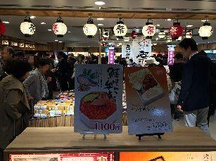 祭@東京駅 (2)