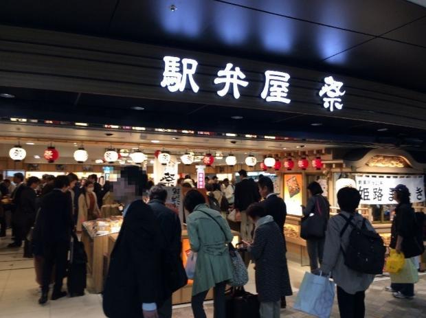 祭@東京駅 (3)