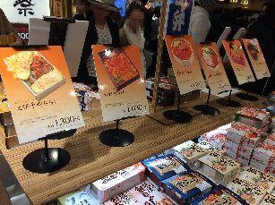 祭@東京駅 (4)
