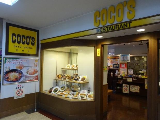 COCOS@田無 (5)