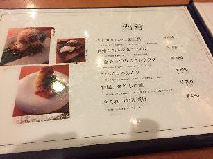 きてれつ (4)