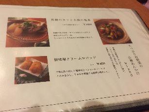 きてれつ (5)