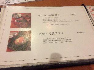 きてれつ (7)