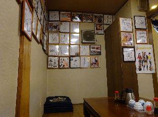 海鮮丼@さいとう (4)