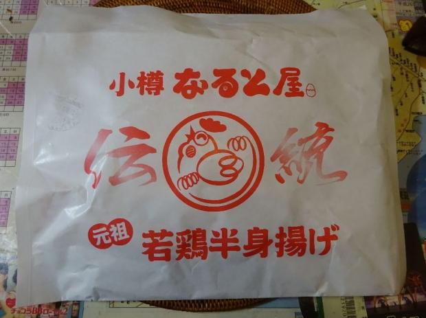 北海道物産展@そごう (4)