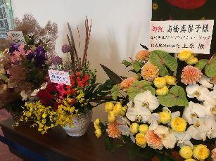 高橋真梨子 (3)