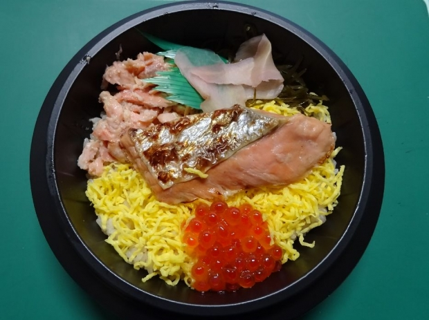 鮭いくらご飯@ローソン (3)