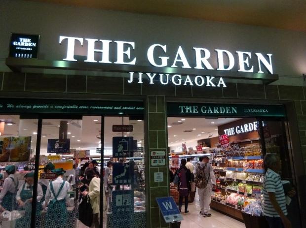 ガーデン@上野 (1)