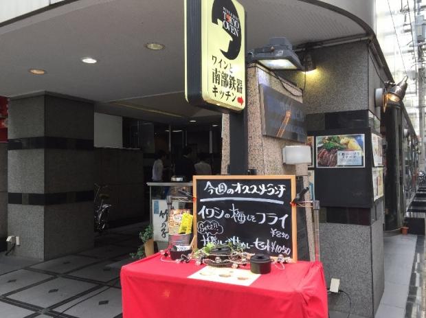 東京オーブン (6)
