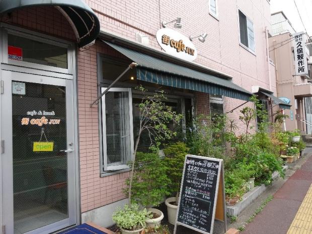 街CAFEJUN (1)